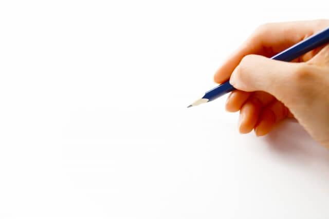 願いごとや夢をノートに10個書き出す